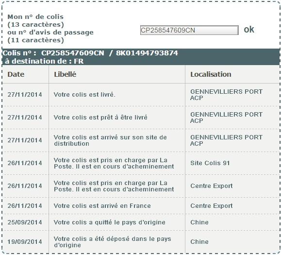 邮政从中国向法国寄包裹怎么查询?